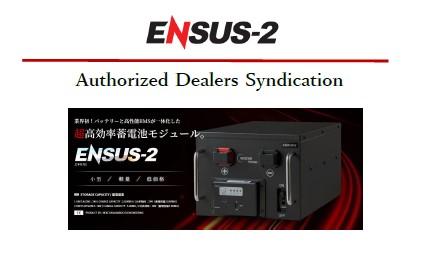 ENSUSガイダンス⑤.jpg