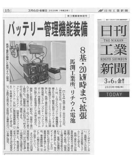news_thumb_2.jpg